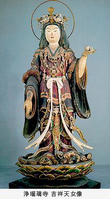 「吉祥天像 浄瑠璃寺」の画像検索結果